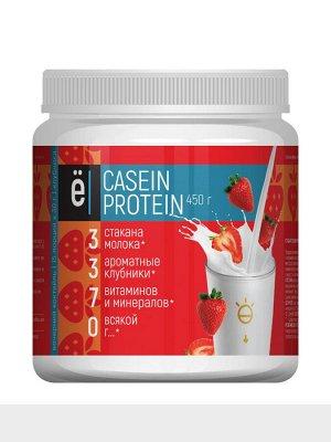 "Белковый коктейль Ёбатон ""Casein Protein"" со вкусом клубники"