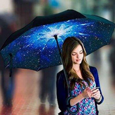 #Бешеная белка! # Акции!  Экспресс-раздача!  №3 — Нам не страшен серый дождь  — Для дома