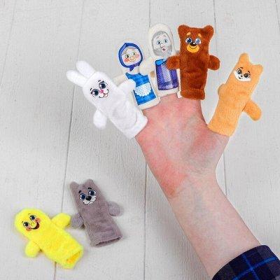 Игрушки для развлечений от Симы — Игрушки на руку — Интерактивные игрушки