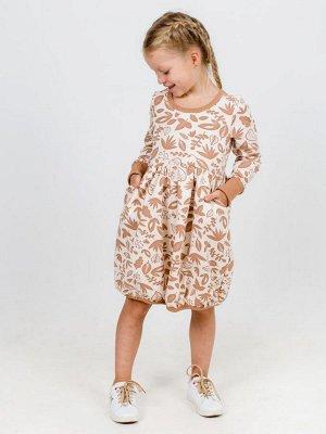 Платье Виолетта листопад кор.