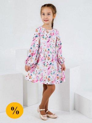 Платье Моана фламинго