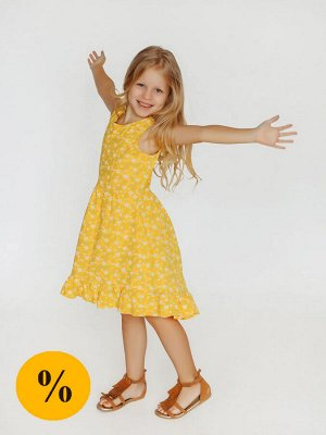 Платье Апрель желтый цветы