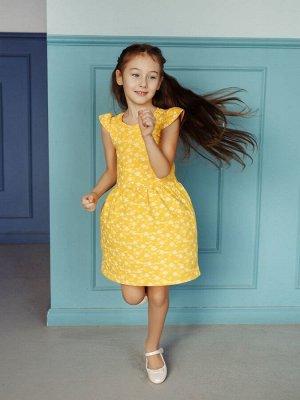 Платье Бабочка желтый цветы