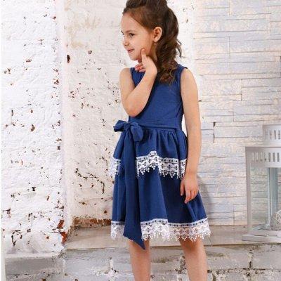 SOVA-7💖Детская и женская одежда по доступным ценам🤩 — НОВИНКИ — Для девочек