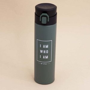 "Термос ""I AM WHO I AM"", green (350ml)"