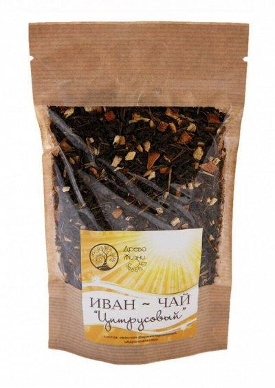 💥Оливковое масло Vilato, Урзанте! Бакалея Армении!-2Новинки — ИВАН-ЧАЙ — Чай