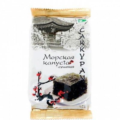 Korea Food - лучшие продукты из Кореи — Морская капуста — Орехи, сухофрукты, чипсы