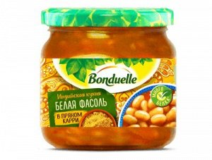 Bonduelle (Бондюэль) Фасоль белая в пряном карри (360 мл)