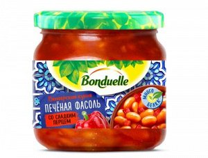 Bonduelle (Бондюэль) Фасоль печеная со сладким перцем (360 мл)