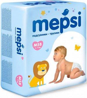 Подгузники трусики детские Mepsi M size (58 шт.)