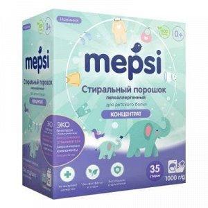 Стиральный порошок для детского белья Mepsi гипоаллергенный КОНЦЕНТРАТ 1000г.