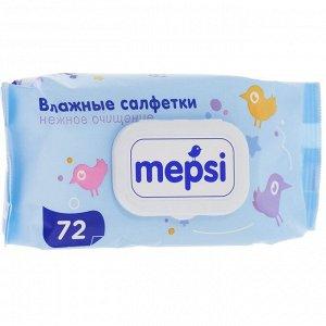 Влажные салфетки детские Mepsi (72 шт.)