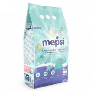 Стиральный порошок гипоаллергенный для детского белья Mepsi 2400 гр.