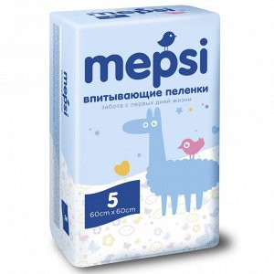 Пеленки детские впитывающие Mepsi 60х60 №5 шт/уп.N