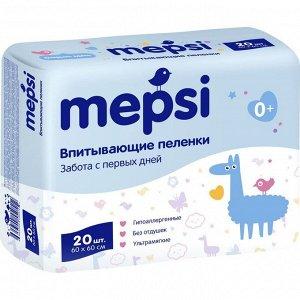 Пеленки детские впитывающие Mepsi 60х60 №20 шт/уп.