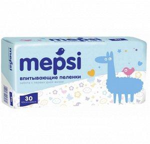 Пеленки детские впитывающие Mepsi 60х60 №30 шт/уп.