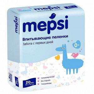 Пеленки детские впитывающие Mepsi 60х90 №20 шт/уп.