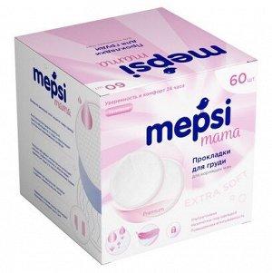 Прокладки для груди гелевые MEPSI 60 шт. (0337)