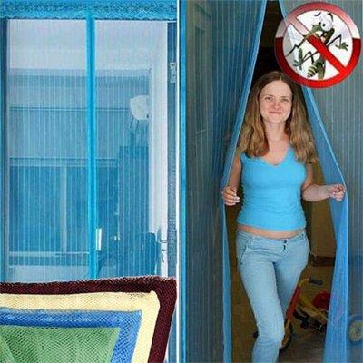 Быстро и выгодно! Всё для хранения любимых вещей — Антимоскитные сетки на двери и окна. И больше не кусают