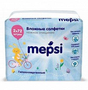 Влажные салфетки гипоаллергенные детские MEPSI, 144 шт. (2х72)