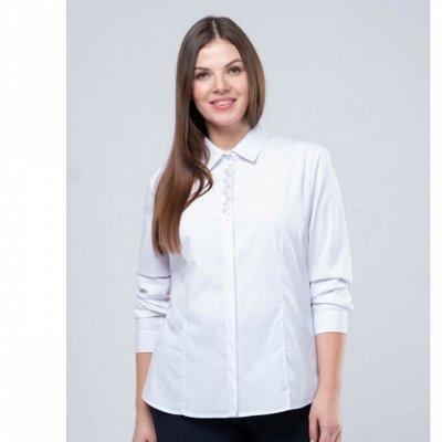 Mari*may - 83 Рубашки от 280 р. -50% — Большие размеры — Рубашки и блузы