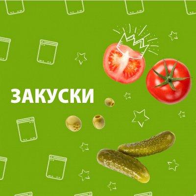• Bonduelle • большой ассортимент и маленькие цены — Закуски — Плодово-ягодные