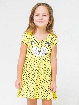 Платье для дев. К5593к1246