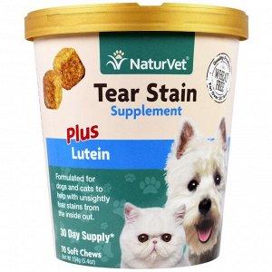 NaturVet, Для удаления слезных пятен у кошек и собак + лютеин, жевательные таблетки, 5.4 унции(154 г)