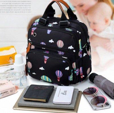 МИР СУМОК - 5! Новинки! — Сумки-рюкзаки для мам — Рюкзаки