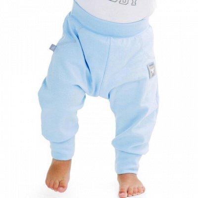 ТМ Смил. Специальное предложение. — Ползунки, штанишки — Для новорожденных