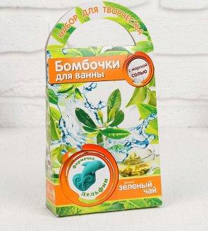 Набор для изготовления бомбочек для ванн аромат Зеленый чай