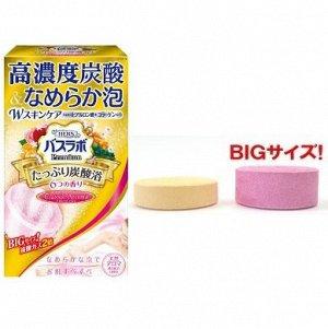 """""""Hakugen Earth"""" """"HERS Bath Labo Premium"""" Увлажняющая соль для ванны с гиалуроновой кислотой и коллагеном 70 гр. 1 шт."""