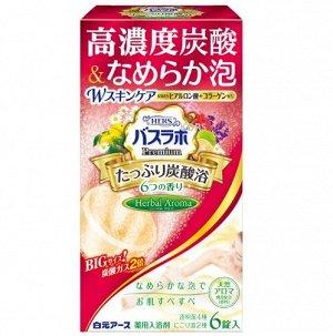 """226483 """"Hakugen Earth"""" """"HERS Bath Labo Premium"""" Увлажняющая соль для ванны с повышенным содержанием углекислого газа"""