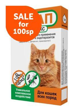ИН-АП комплекс капли для кошек от блох, клещей и гельминтов 1мл 1 пипетка АКЦИЯ!