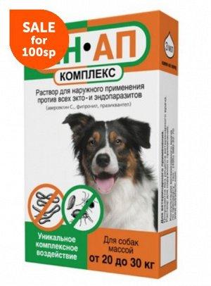 ИН-АП комплекс капли для собак 20-30кг от блох, клей и гельминтов 3мл 1 пипетка АКЦИЯ!