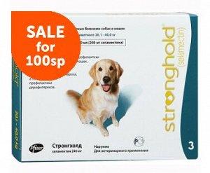 Stronghold 240мг капли для собак 20-40кг от блох, клещей и гельминтов 2мл 1 пипетка
