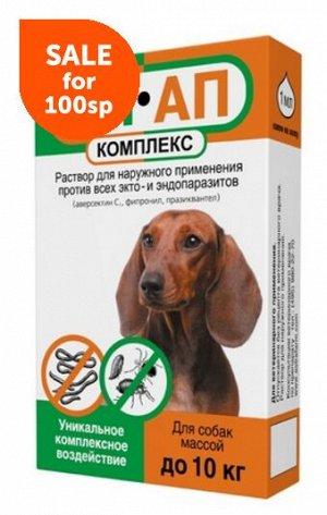 ИН-АП комплекс капли для собак и щенков до 10кг от блох, клещей и гельминтов 1мл 1 пипетка АКЦИЯ!