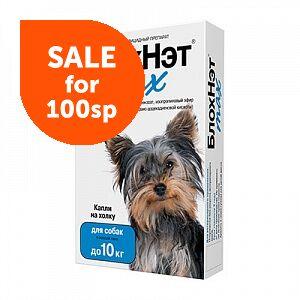 БлохНэт Max капли от блох и клещей для щенков и собак до 10кг 1мл 1 пипетка АКЦИЯ!
