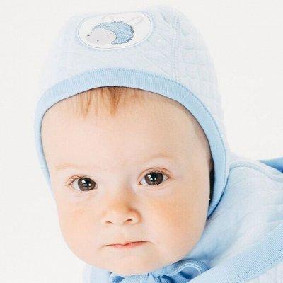 ТМ Смил. Специальное предложение. — Шапочки малышам — Для новорожденных