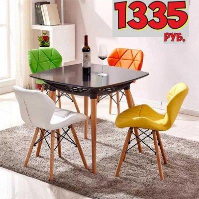 Столы и стулья для уюта Вашего дома! Есть новинки!