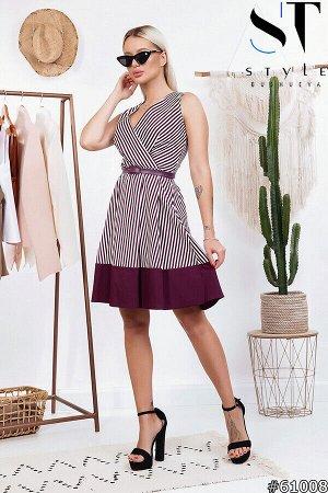 Платье 61008