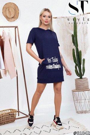 Платье 61042