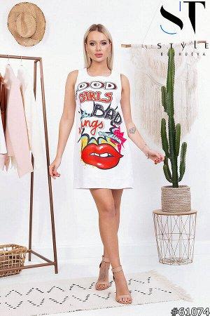 Платье 61074