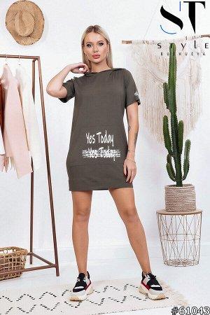 Платье 61043