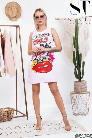 Платье 61076