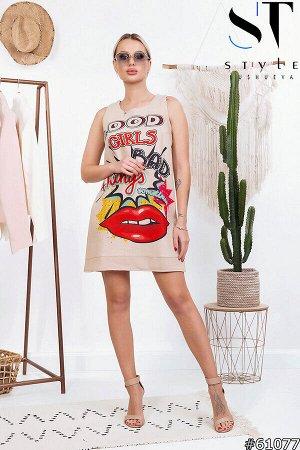 Платье 61077