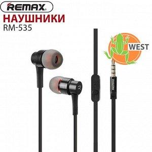 Стерео-наушники Remax RM-535