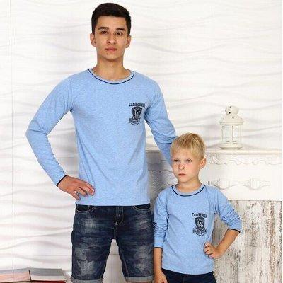 ✔Бакалея ✅ Скидки❗❗❗Огромный выбор❗Выгодные цены🔥 — Для мальчиков и подростков из разных закупок — Одежда