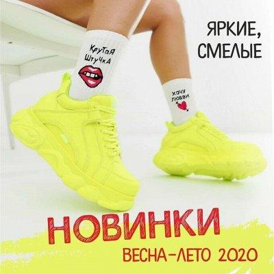 4.Delici ~ Колготки и носки для всей семьи - в пути