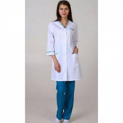 Стильная медицинская и спец одежда и обувь! — Медицинская одежда в наличии! Сдадим сразу! — Униформа и спецодежда